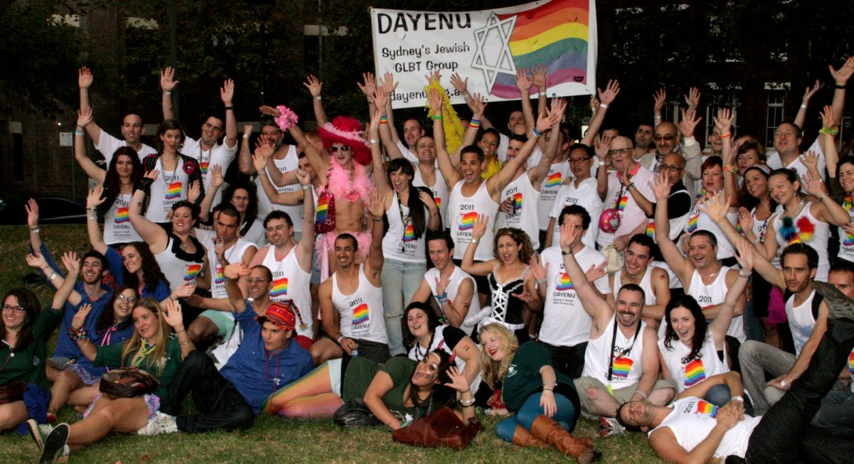 Things I'm Verbing: Chicago Dyke March Versus AntisemitismEdition